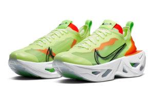 Nike Zoom Vista - BQ4800-500