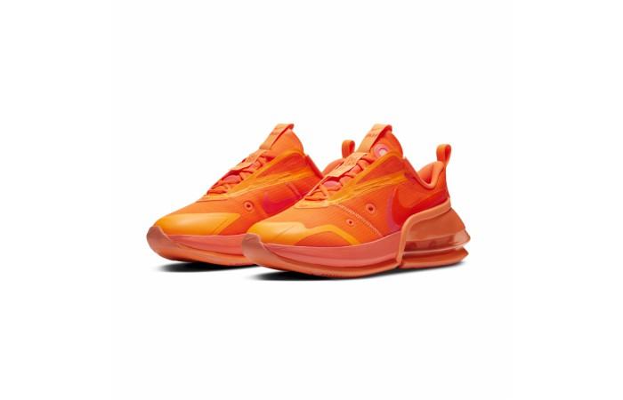 Nike Air Max Up NRG - CK4124-800